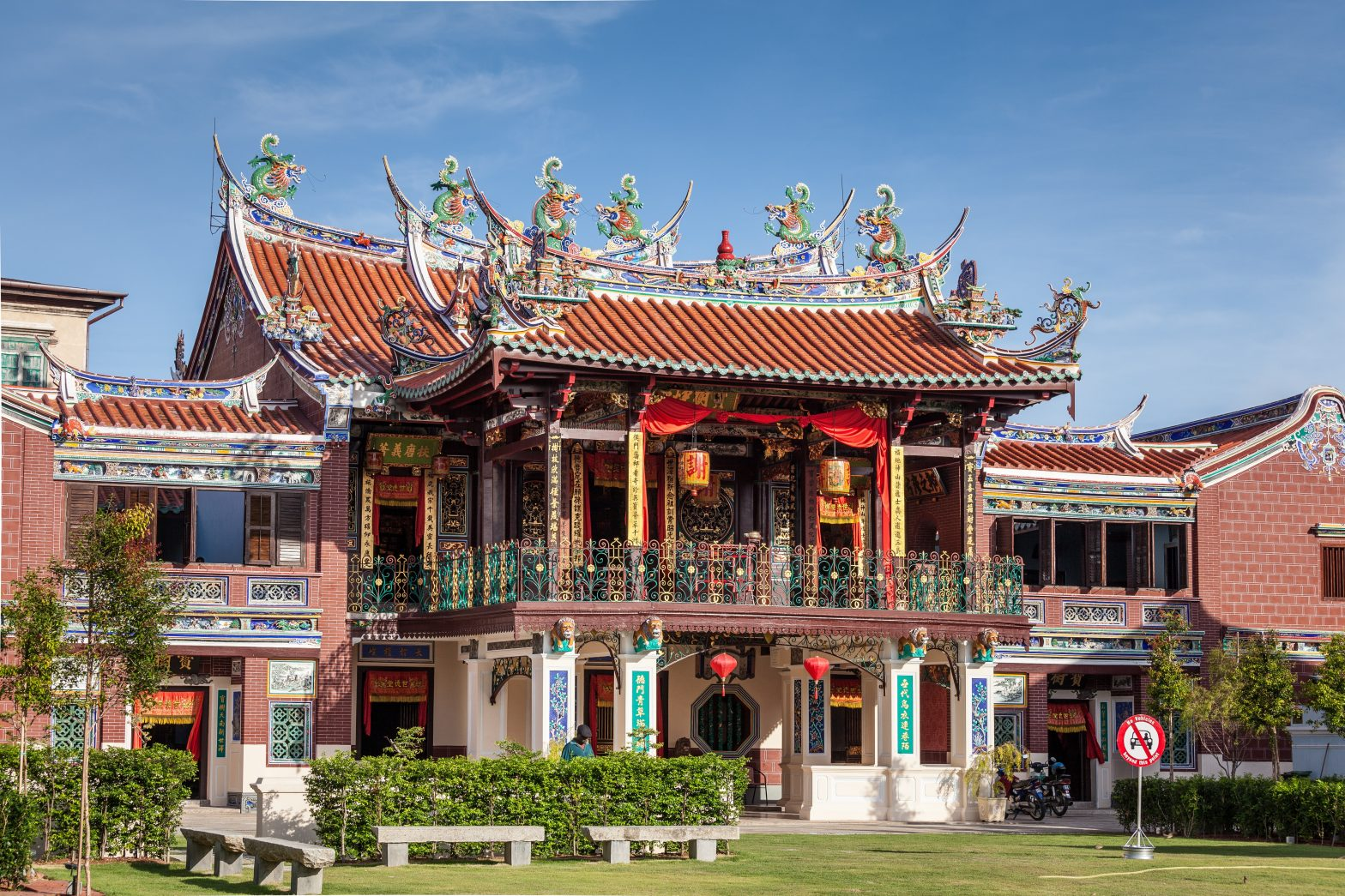 clan-house-penang-yaopey-yong-unsplash