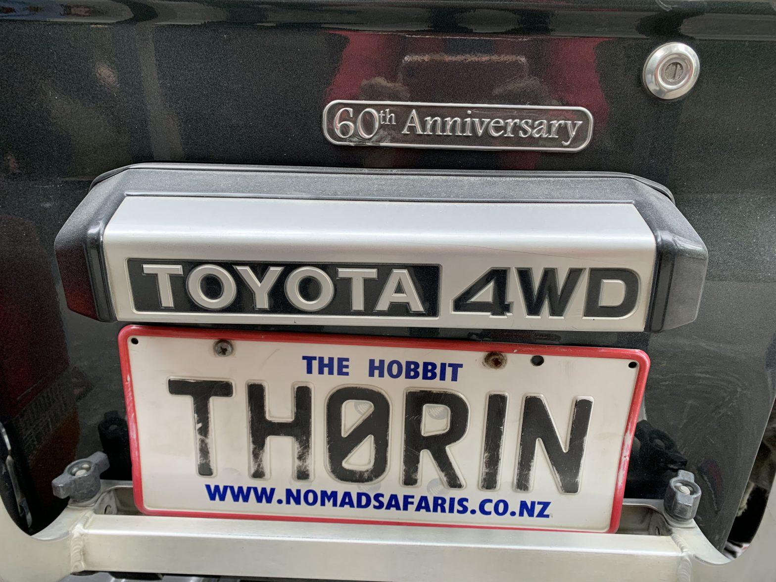 hobbit numberplate