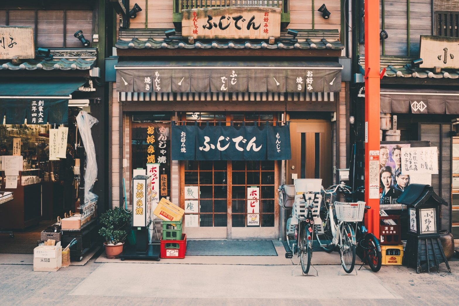 shop Japan clay banks unsplash